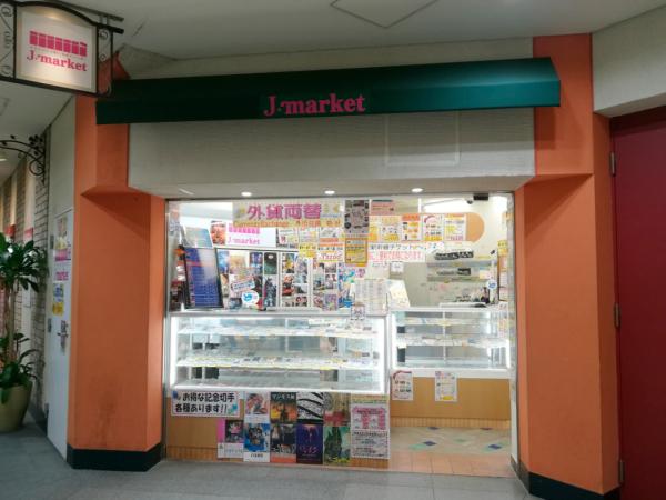shop_photo